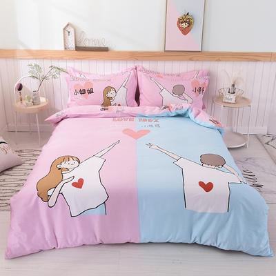 2019新品全棉卡通系列 1.5m(5英尺)床 爱的表白