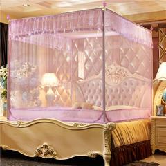 蚊帐(缤纷花语) 1.5*2米 紫色