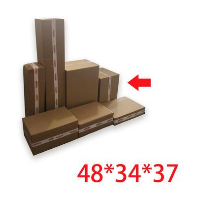 紙箱二套裝(48*34*37)