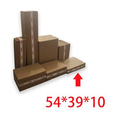 紙箱一套裝(54*39*10)