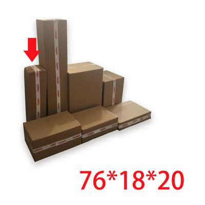 蚊帳紙箱(小)(68x16x20)