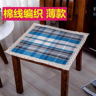 2018新款HX-8803 椅子垫棉线编织坐垫 43X43cm 碧海蓝天