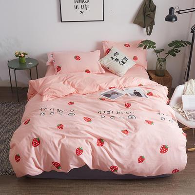 水洗棉AB版四件套 1.2m(4英尺)床 草莓