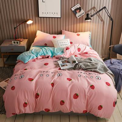 2018新款水晶绒四件套 1.5m(5英尺)床 草莓甜心