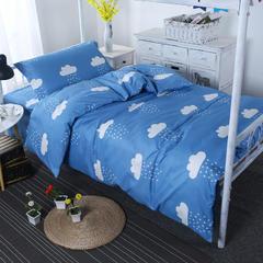 超柔活性磨毛三件套 1.2m(4英尺)床 云朵-蓝