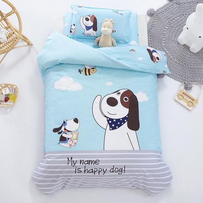 2020新款全棉大版花幼儿园套件 三件套(不含芯) 快乐萌狗