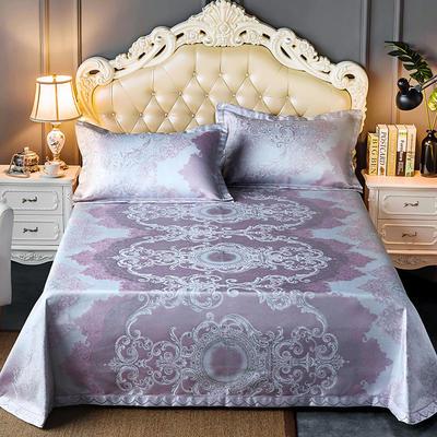 轻奢提花床裙(提花冰丝席3件套) 250*250 贝加尔-紫