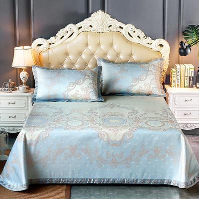 轻奢提花床裙(提花冰丝席3件套) 250*250 凯瑟琳-蓝