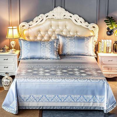 轻奢提花床裙(提花冰丝席3件套) 250*250 蔚蓝