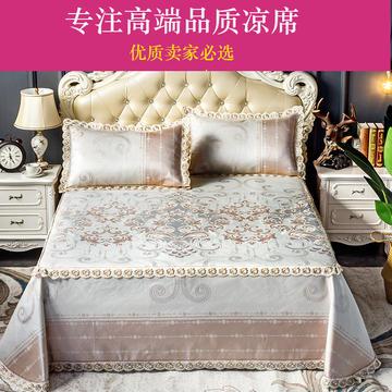 床笠式床单冰丝凉席(3件套) 150*200/230*240 蒂凡尼