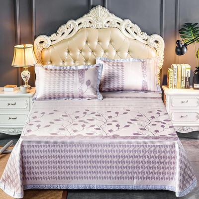 2019新品床单款提花冰丝席三件套 250x250cm 雅致-粉紫