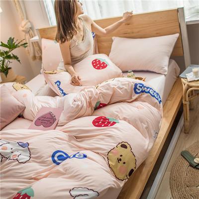2020新款针织棉四件套 1.5m床单款四件套 甜梦熊