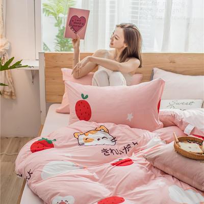 2020新款针织棉四件套 1.5m床单款四件套 喵的草莓