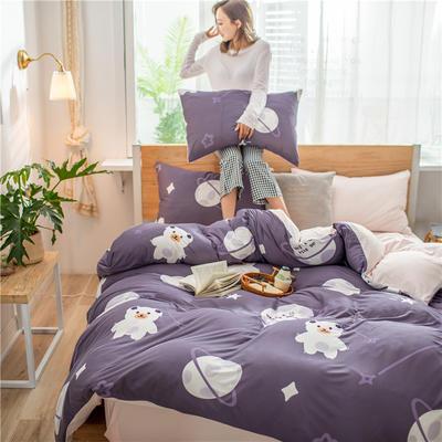 2020新款针织棉四件套 1.5m床单款四件套 仰望星空