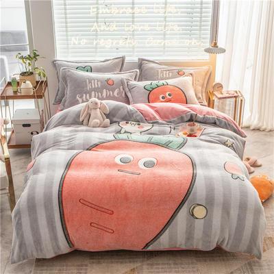 2020新款雪花绒大版四件套 1.2m床单款三件套 胡萝卜