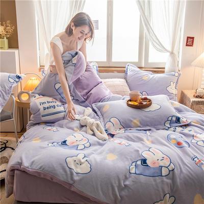 2020新款牛奶绒圆网四件套 1.5m床单款四件套 大白兔