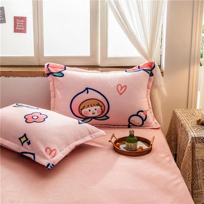 2020新款牛奶绒单品枕套 48cmX74cm/对 蜜桃女孩