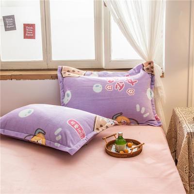 2020新款牛奶绒单品枕套 48cmX74cm/对 珍珠奶茶