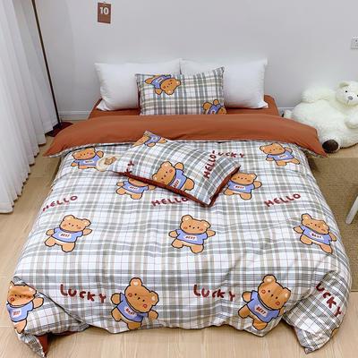 Feev拂微2021款圆网套件 1.5m床单款四件套 美丽熊宝