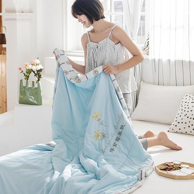 2020新品-舒氧棉绣花夏被 舒适夏被 绣花夏凉被 水洗夏被被子 150x200cm 洋甘菊-浅蓝