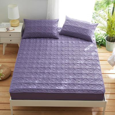 夹棉床笠133*72全棉面料 纯色绗缝床护垫 纯棉床垫床套床罩 120cmx200cm 幸运心-紫色