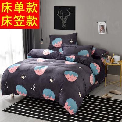 法莱绒四件套法兰绒珊瑚绒被套床单床笠四件套 1.8m床笠款 皇冠草莓