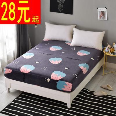法莱绒床笠单件珊瑚绒法兰绒水晶绒床罩单品 120cmx200cm 皇冠草莓