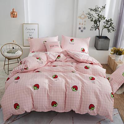 2020新款全棉AB版被套 160x210cm 草莓派对