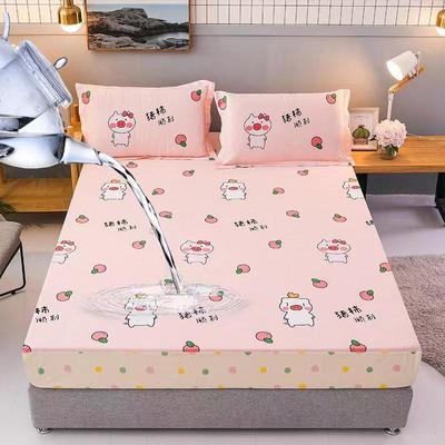 防水床笠全棉印花隔尿透气纯棉床罩床单床裙床套 100cmx200cm 猪柿顺利
