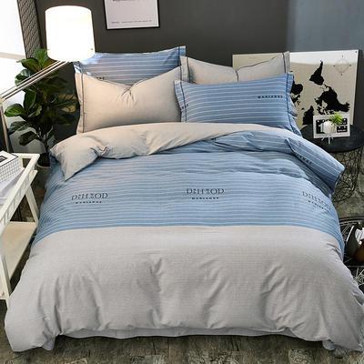 2018新款-全棉加厚生态磨毛四件套 1.8m(6英尺)床 摩登城市-蓝