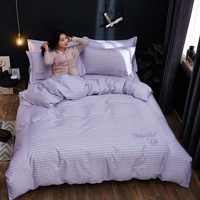 2019新款北欧简约全棉绣花四件套 1.8m(6英尺)床 圣托里尼-条纹紫