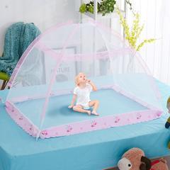 婴儿蚊帐 0.85*1.1*0.78m 粉色