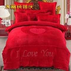 宜凡家纺独家专版水晶绒婚庆刺绣四、六、八件套床裙款 1.5m/1.8m床四件套 甜蜜同心