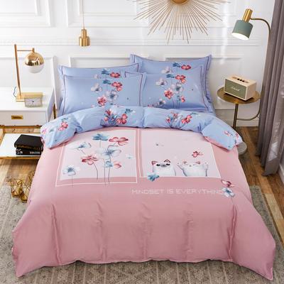 2020新款全棉全棉13372大版四件套 1.2m(4英尺)床单款三件套 小甜心 粉