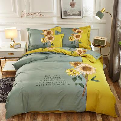 2020新款全棉全棉13372大版四件套 1.5m(5英尺)床单款 如沐春风 绿
