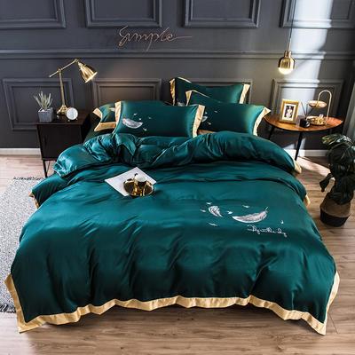 2020水洗真丝羽毛款四件套 1.2m床床单款 羽毛-墨绿