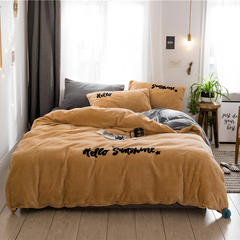 hellosun 绣花款(A版绒+B版针织色纺棉) 1.2m(4英尺)床 秋叶黄