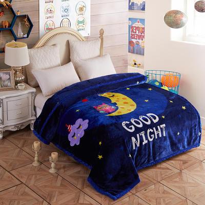 拉舍尔毛毯4斤-12斤+花型多多 (经典款) 1.5*2.0m(4斤) 晚安