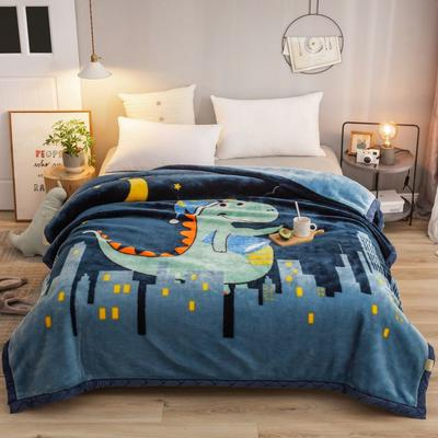 2020新款拉舍尔毛毯学生毯加厚双层4斤–8斤 150*200cm  4斤 晚安世界
