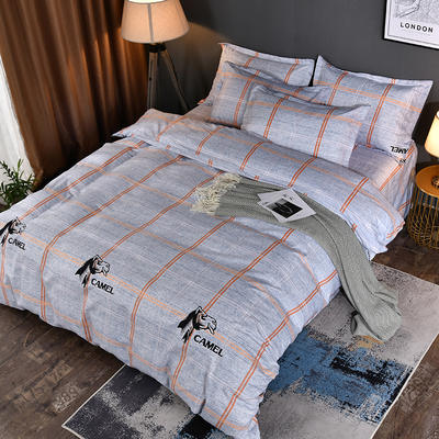 2019新款140克加厚活性斜纹磨毛植物羊绒四件套 1.5m(5英尺)床 沙漠之王
