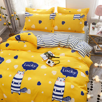2019新款床单式时尚印花芦荟棉磨毛四件套 1.2m(4英尺)床 快乐地鼠