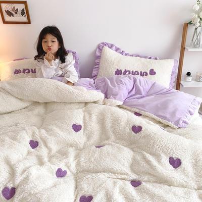 2020新款羊羔绒毛巾绣四件套 1.2m床单款三件套 心相印紫