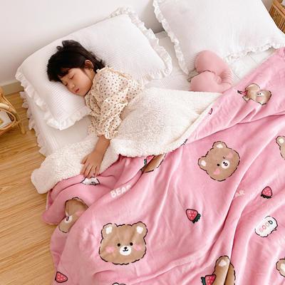 2020新款卡通羊羔绒毯 150*200cm 草莓熊粉