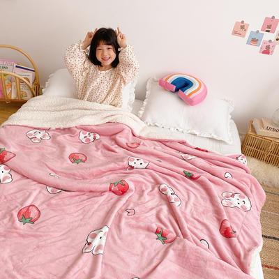 2020新款卡通羊羔绒毯 150*200cm 日系草莓兔