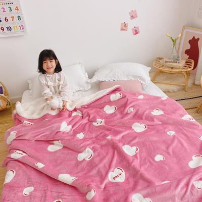 2020新款卡通羊羔绒毯 150*200cm 爱心粉