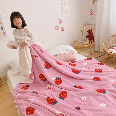 2020新款卡通羊羔绒毯 150*200cm 小花草莓