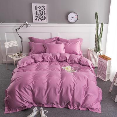 梦可莱家居 全棉贡缎纯色四件套 标准1.5*1.8m床 暖紫