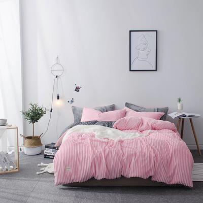2018新款-魔法绒纯色双拼四件套 1.5m(5英尺)床 安妮-粉灰