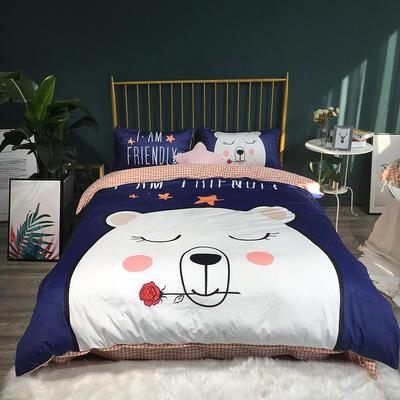 2018新款-宝宝绒数码印花四件套 1.5m(5英尺)床 表白熊