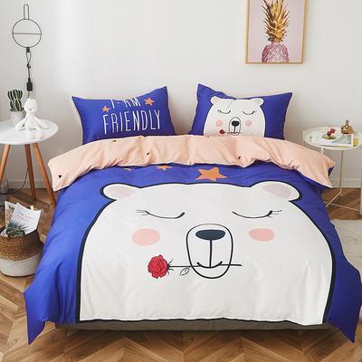 2019新款-全棉数码印花四件套 三件套1.2m(4英尺)床 表白熊